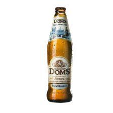 Robert Doms Belgian