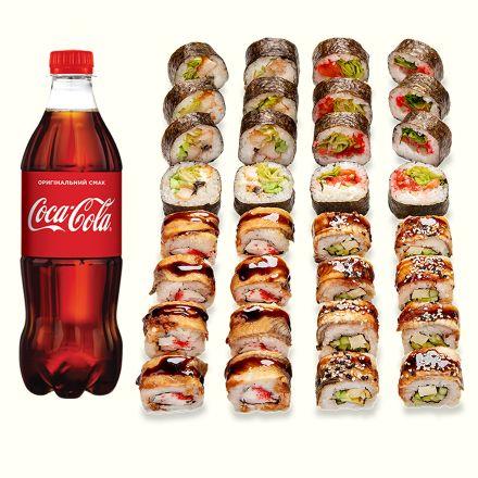 Set Hit + Coca-Cola 1 l - 1b.
