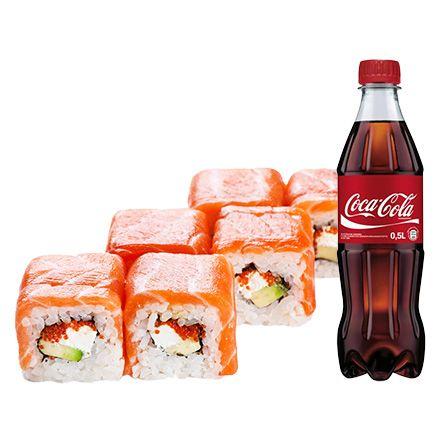 Филадельфия абогадо сяке+ Coca-cola