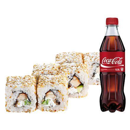 Калифорния филадельфия унаги+ Coca-cola