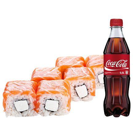Филадельфия сяке+Coca-cola